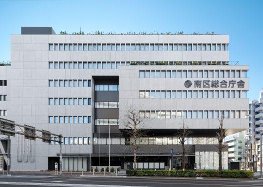 南区総合庁舎移転新築工事(JV工事)