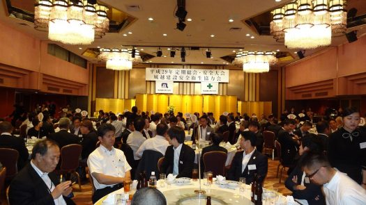平成29年 定期総会・安全大会を開催しました