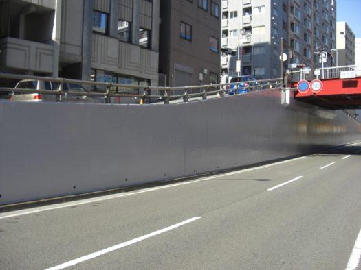 西区紅葉橋下部擁壁補修工事