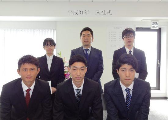 平成31年 入社式を行いました