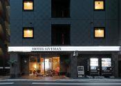 ホテルリブマックス東京 新富町