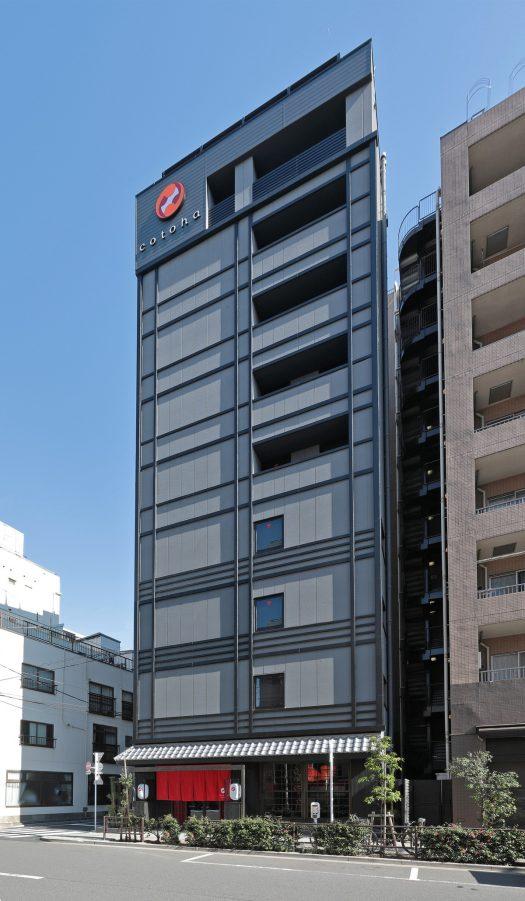 cotoha HOTEL 浅草