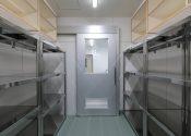 南舞岡小学校給食室改修その他工事