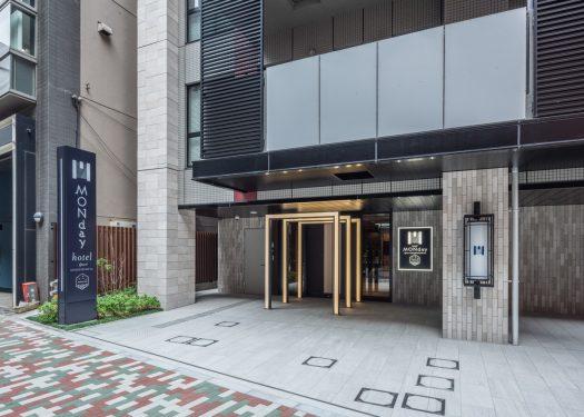 マンデーアパルト浅草橋ステーション